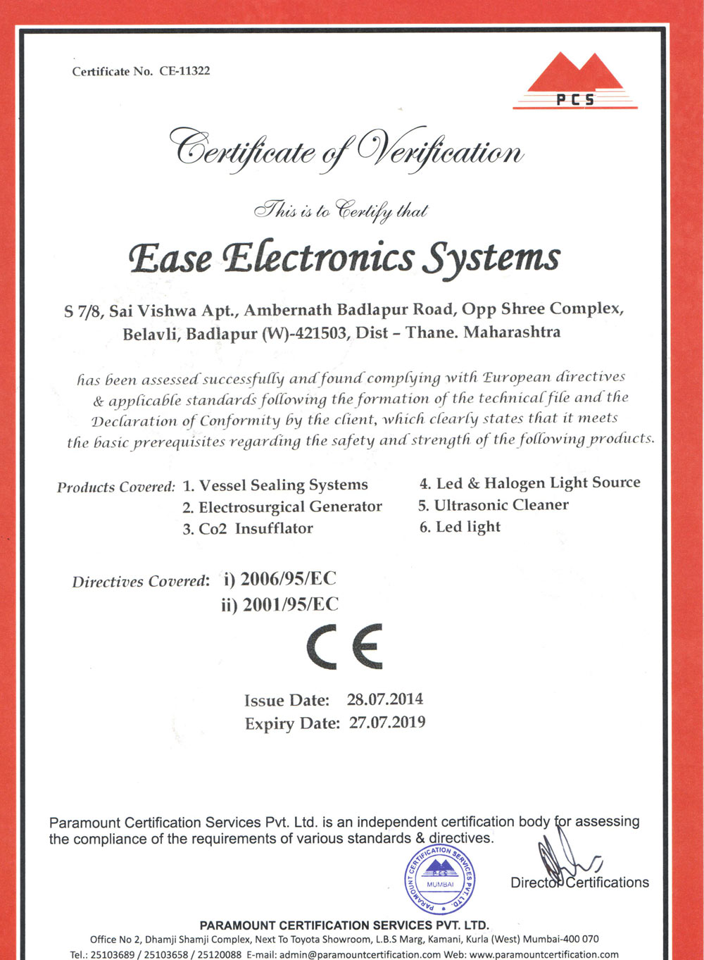 Quality certificates ease electronics systems thane india ease electronics systems certificate xflitez Choice Image